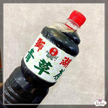 獅湖阿義青草茶