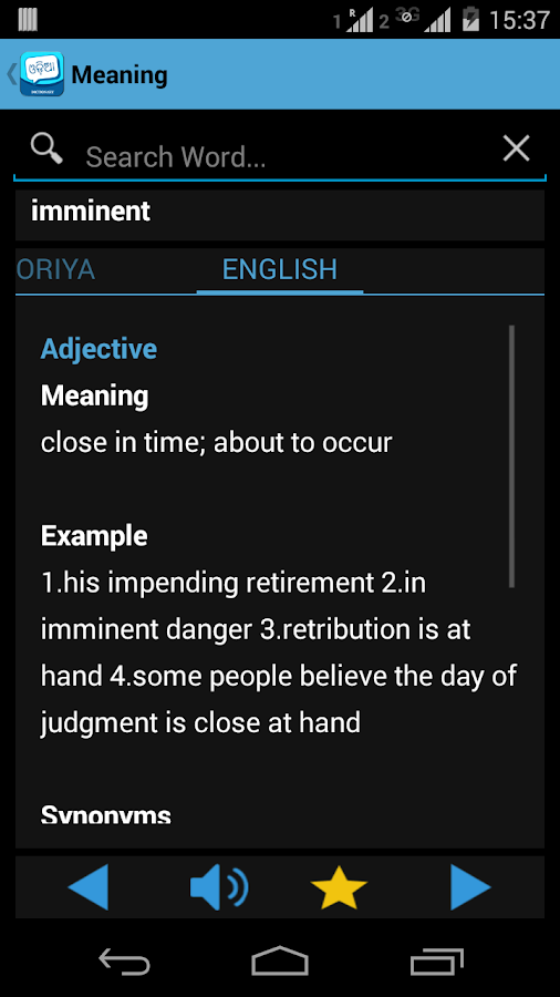 flirting meaning in malayalam language dictionary english translation