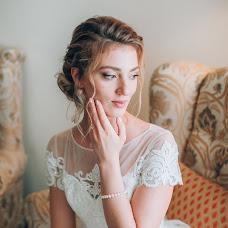 Wedding photographer Ekaterina Alduschenkova (KatyKatharina). Photo of 12.09.2018