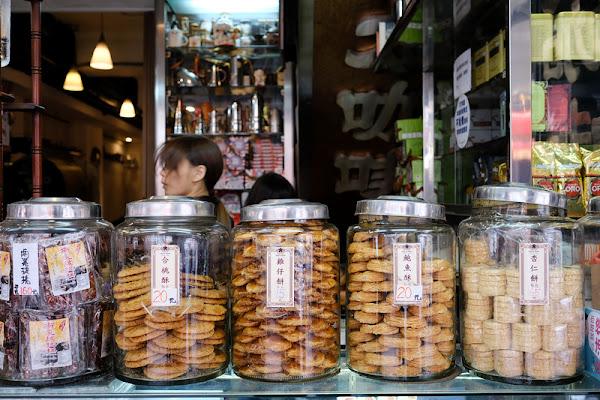 【西門町】蜂大咖啡:美媒大推薦!懷舊咖啡店合桃酥、水滴咖啡必點