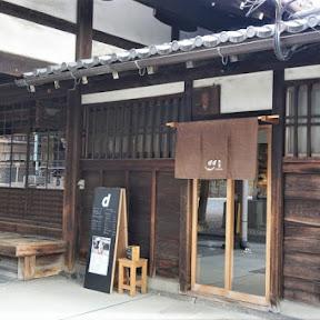京都中心部の癒しスポット「d食堂」は、佛光寺境内にあり