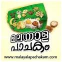 Malayala Pachakam icon