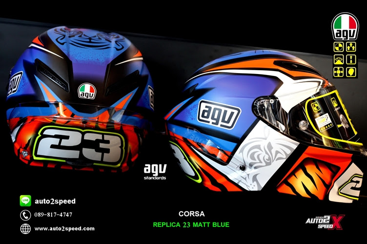 agv corsa replica23
