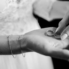 Свадебный фотограф Мария Латонина (marialatonina). Фотография от 21.11.2018