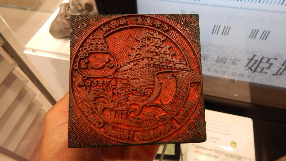 World Heritage Himeji Castle