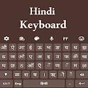 Easy Hindi keyboard With Emoji 2020 icon