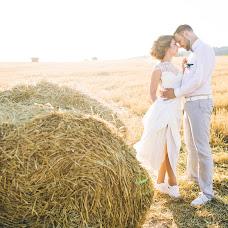 Wedding photographer Ivan Tulyakov (DreamPhoto). Photo of 30.09.2017