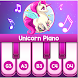 Pink Unicorn Piano - Free Piano Music For All Ages