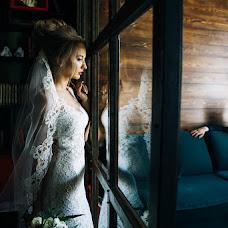Wedding photographer Anastasiya Sluckaya (slutskaya). Photo of 21.04.2017