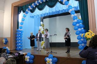 Photo: Приветствие от бывшей воспитанницы Труховой Натальи