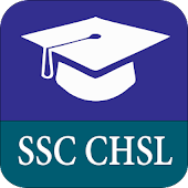 SSC CHSL Exam 2017 English