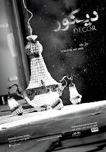 Photo: Decor- Teaser Poster.