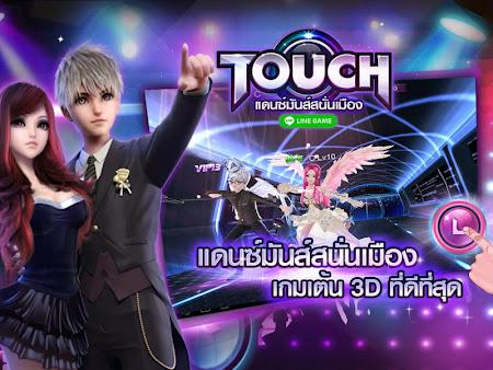 LINE Touch 1.0.19 screenshot 632551