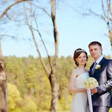 Wedding photographer Anna Pavlova (photoPavlova). Photo of 31.05.2016