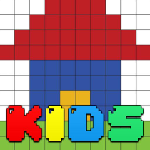 キッズ教育ゲーム 5