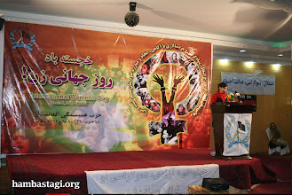 """Photo: March 8, 2012- Kabul: The theme of the function of the Solidarity Party of Afghanistan was """"Freedom of Afghan women from the clutches of occupants, fundamentalism and patriarchy's hell, is only possible with the awareness, unity and struggle of women themselves!"""""""