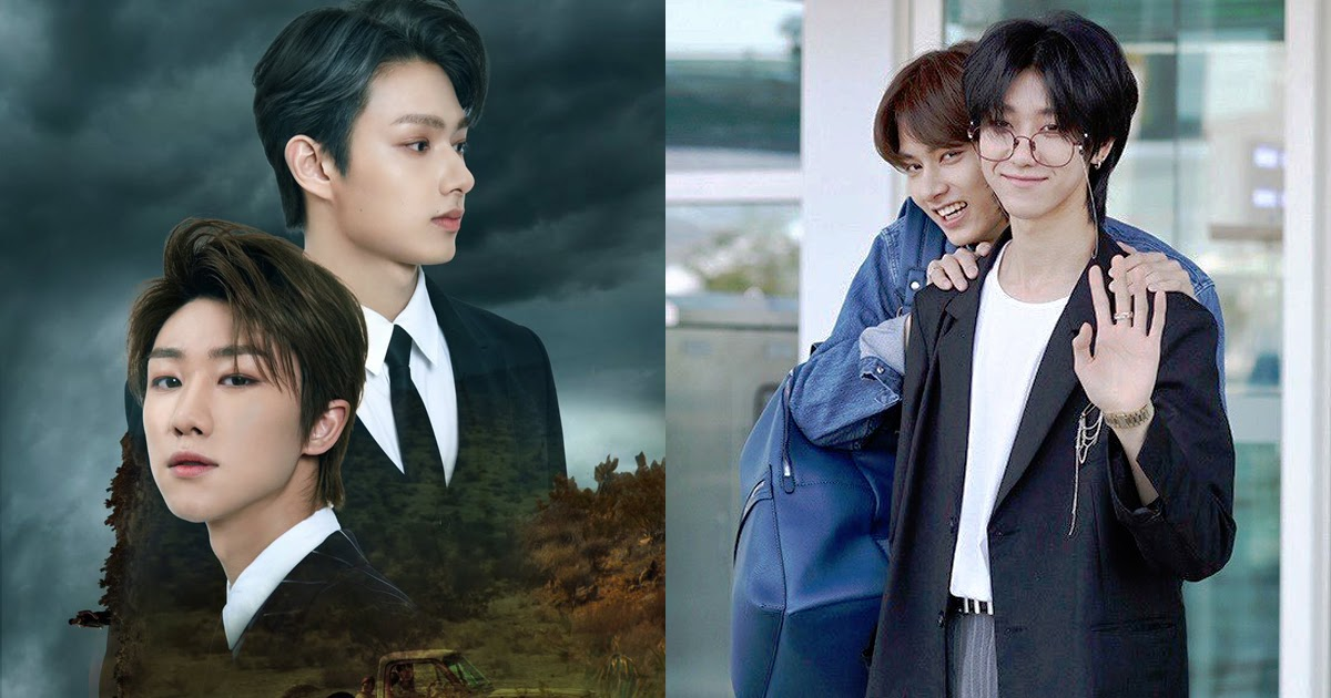 SEVENTEEN's Jun & The8 Unexpectedly Release An OST For Drama