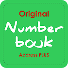 Number bouk : real & caller ID icon