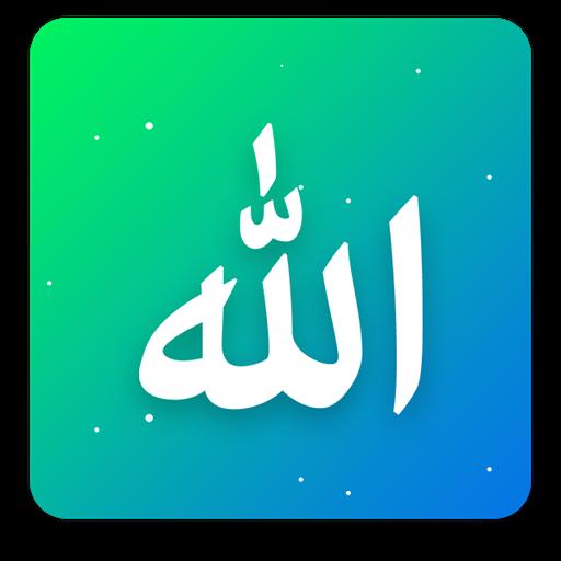 Asmaul Husna - 99 Names of Allah icon