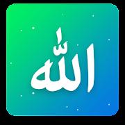 Asmaul Husna - 99 Names of Allah and Dhikr Counter