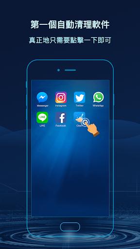 Easy Clean - 最輕的清理和加速工具 screenshot 5