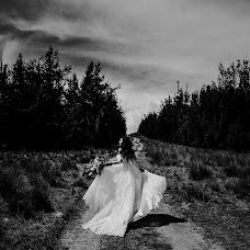 Wedding photographer Danae Soto chang (danaesoch). Photo of 02.01.2019