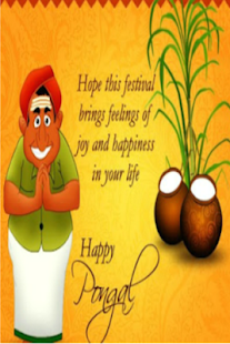 Happy pongal greetings apps on google play screenshot image m4hsunfo