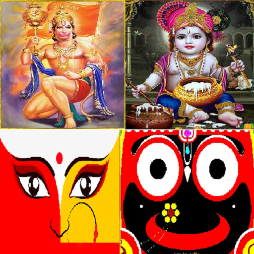ଓଡ଼ିଆ  Oriya Bhajan