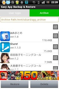 Easy App Backup & Restore App Download For Android 2