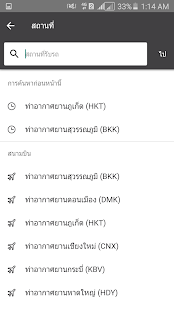 Rentconnected.com - Rent A Car App in Thailand - náhled