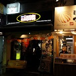 Captain Kangaroo Bar in Osaka, Osaka, Japan