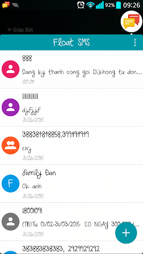 Float SMS