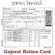 Gujarat Ration Card for PC Windows 10/8/7