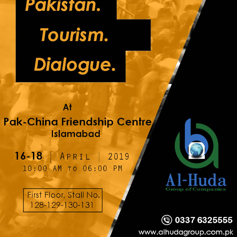 Al-Huda Group (Al-Huda international travel & Tours) - Group