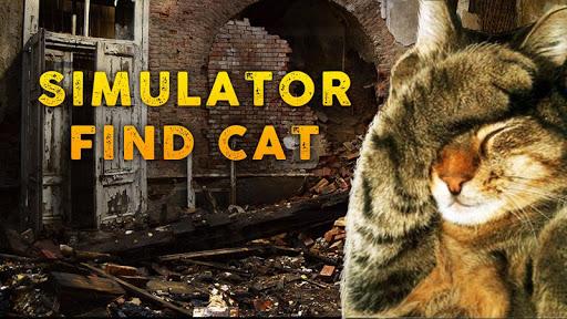 發現貓模擬器