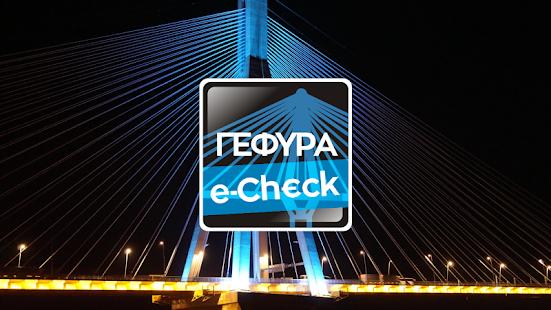 ΓΕΦΥΡΑ eCheck - náhled