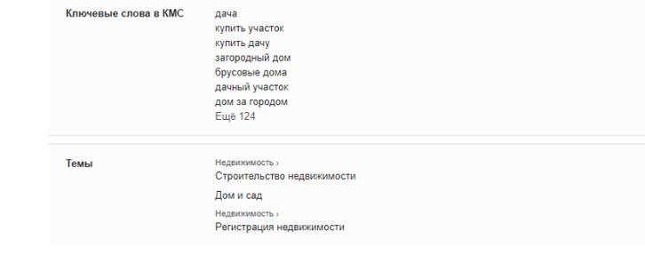 чек-лист8.png