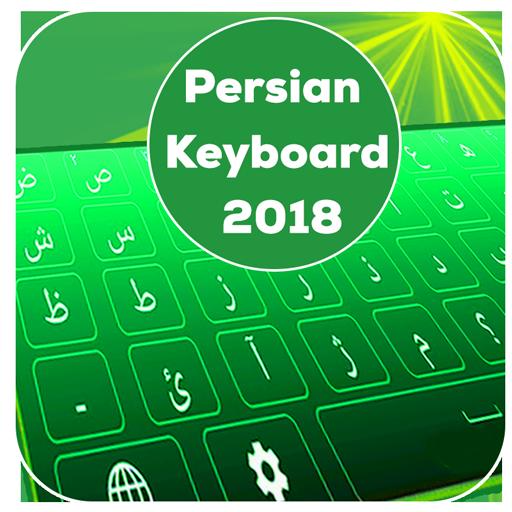 Persian Keyboard 2018 Apps En Google Play