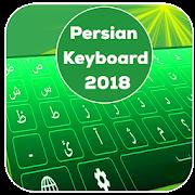 Persian Keyboard 2018