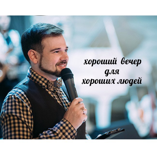 Антон Окулист в Ростове-на-Дону