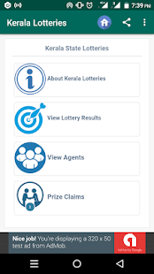 Kerala Lotteries - náhled