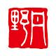 楢下宿 丹野こんにゃく番所 公式アプリ APK