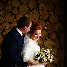 Wedding photographer Darya Marsheva (lapuik93). Photo of 31.10.2017