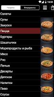 Screenshot of Якитория