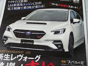 インプレッサ スポーツ GT7 2.0i-Sのカスタム事例画像 志岐さんの2020年08月28日21:19の投稿