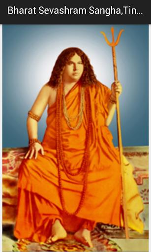 BharatSevashramSangha Tinsukia