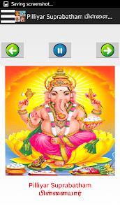 தமிழ் பக்தி பாடல்கள் 100+ Tamil Devotional Songs Apk Download 6