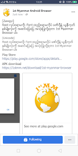 1st Myanmar Browser Apk  Download For Android 1