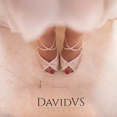 Wedding photographer David Villalobos (davidvs). Photo of 02.05.2018
