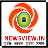 Newsview.in